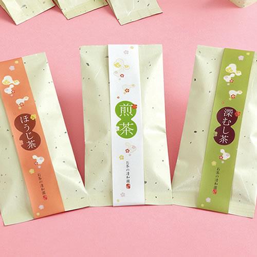 和紙の平袋お茶パッケージ