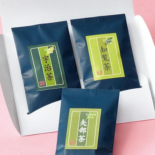 和風なお茶のギフト