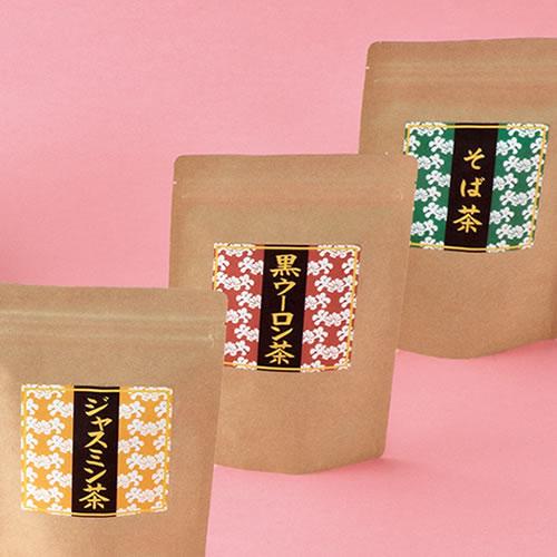 カジュアルな健康(茶)食品のパッケージ