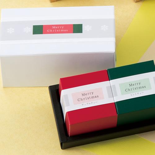 クリスマス ギフト箱 パッケージ