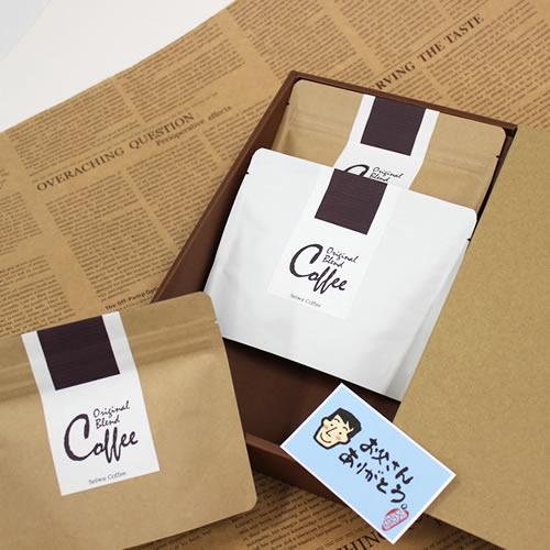 父の日メッセージカードも印刷できるコーヒーパッケージ
