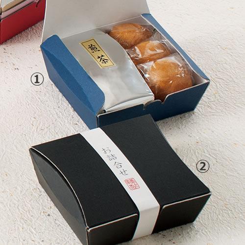 シンプルなお茶と菓子セットのパッケージ
