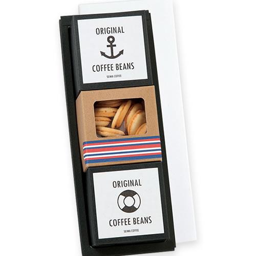 かっこいいなコーヒー菓子セットのギフト