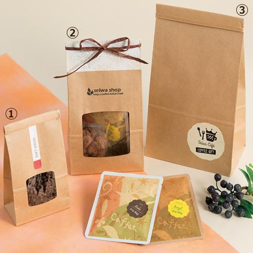 ナチュラルなコーヒー菓子セットのパッケージ