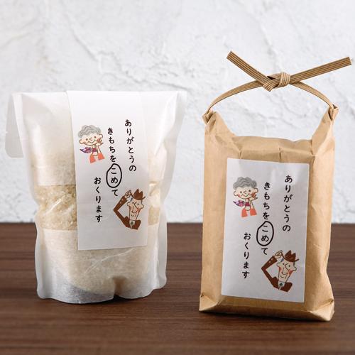 カジュアルな米・雑穀の敬老ギフト