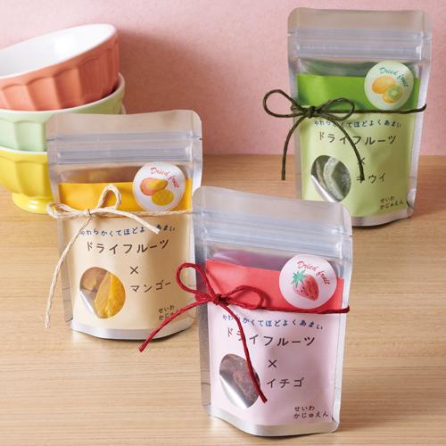 ナチュラルな健康(茶)食品のプチギフト