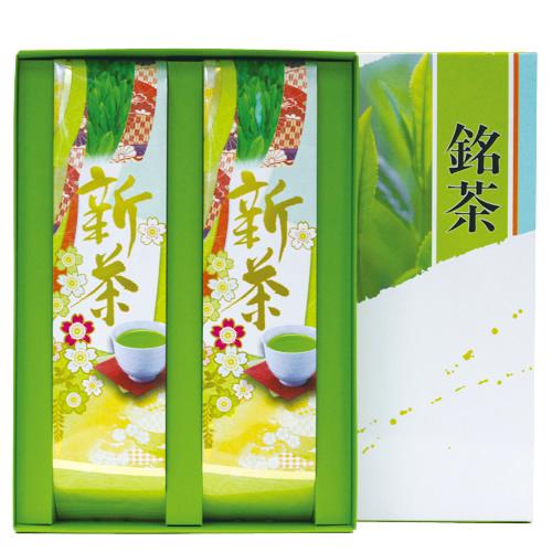 新茶ギフト|200g×2袋セット