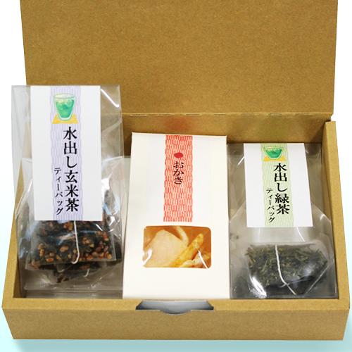 水出し煎茶 玄米茶 パッケージ