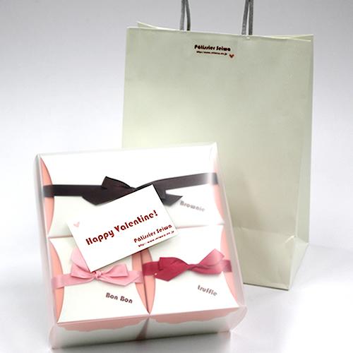 シンプルな洋菓子のバレンタインラッピング