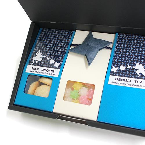 和風なお茶と菓子セットのホワイトデーラッピング