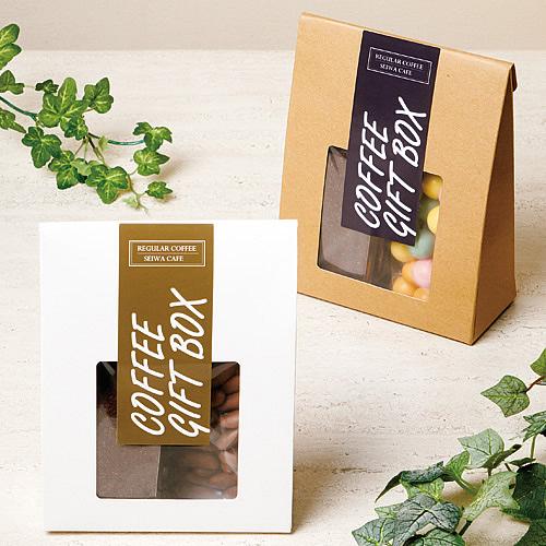ナチュラルなコーヒー菓子セットのプチギフト