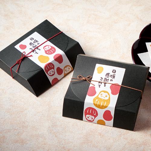 プチお年賀 和菓子 パッケージ