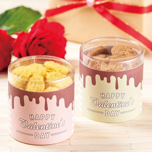 カジュアルな洋菓子のバレンタイン