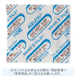 エージレス Z-20PKC(12000個入)