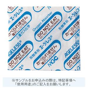 エージレス Z-100PKC(3000個入)