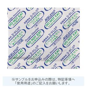 エージレス ZP-500(1000個入)