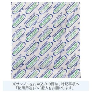 エージレス ZP-2000(250個入)