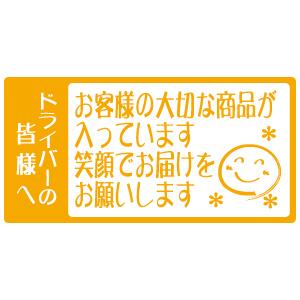 紅茶 ハーブティー パッケージ 通販 シール