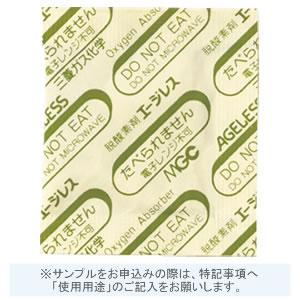 珈琲用エージレス E-150(6000個入)