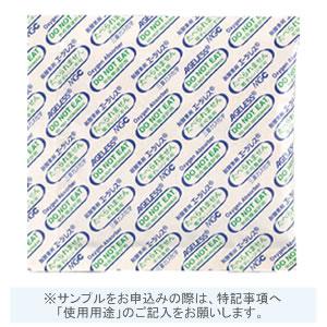 エージレス ZP-3000(200個入)