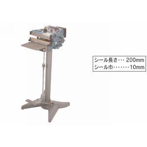 足踏式シーラー FI-200-10WK