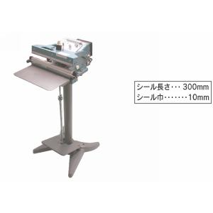足踏式シーラー FI-300-10WK