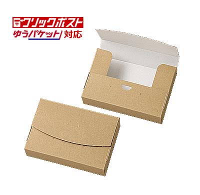 紅茶 ハーブティー パッケージ 通販 資材