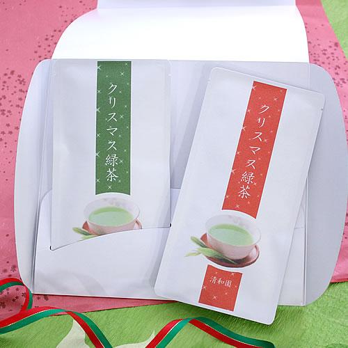 かわいいなお茶のクリスマスラッピング