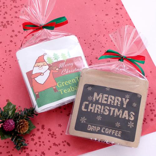 かわいいなコーヒーのクリスマスラッピング