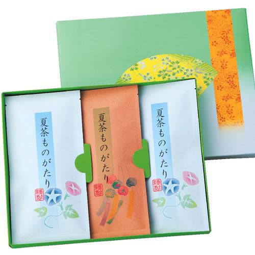 夏のお茶ギフトパッケージ