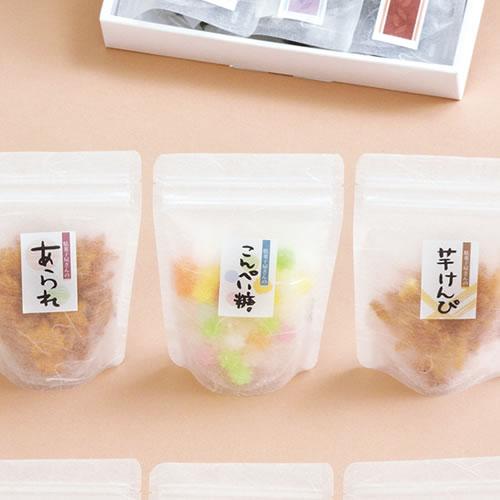 かわいいな和菓子のパッケージ