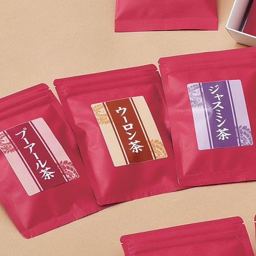 かわいいな健康(茶)食品のパッケージ