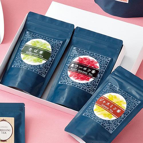 かっこいいな健康(茶)食品のギフト