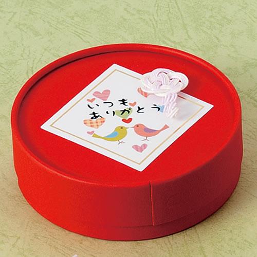 赤の丸箱プチギフトパッケージ