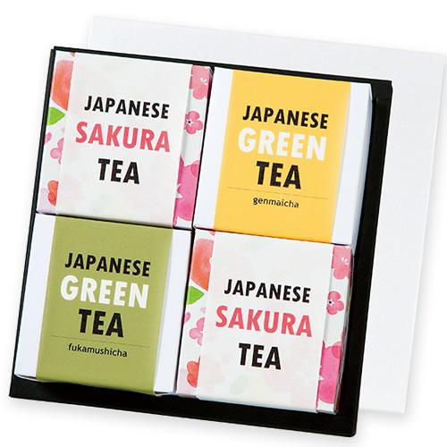 カジュアルなお茶のギフト