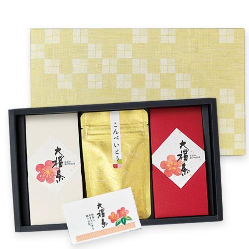 大福茶 ギフトパッケージ