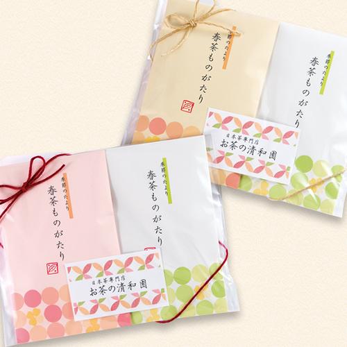 印刷できる紙袋で春のお茶パッケージ