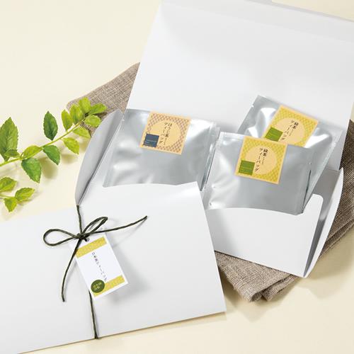 シンプルなお茶のお試しパッケージ