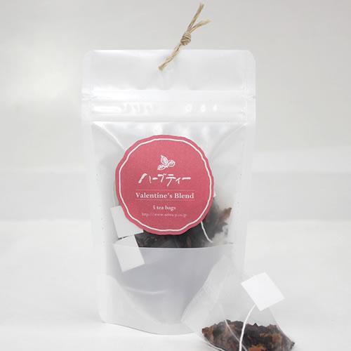 シンプルな紅茶・ハーブティのバレンタイン