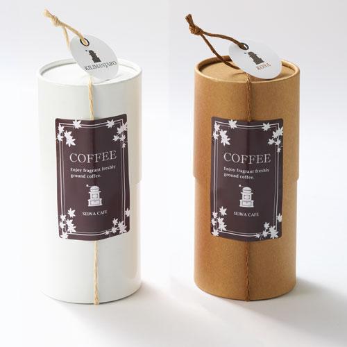 かっこいいなコーヒーの秋ギフト