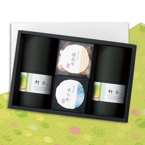 和風なお茶と菓子セットの新茶