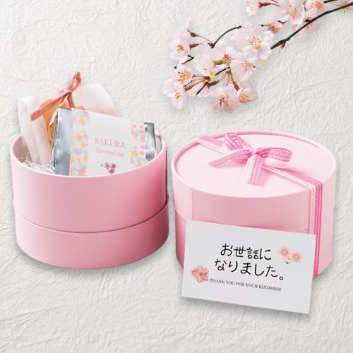かわいいなお茶と菓子セットの春ギフト