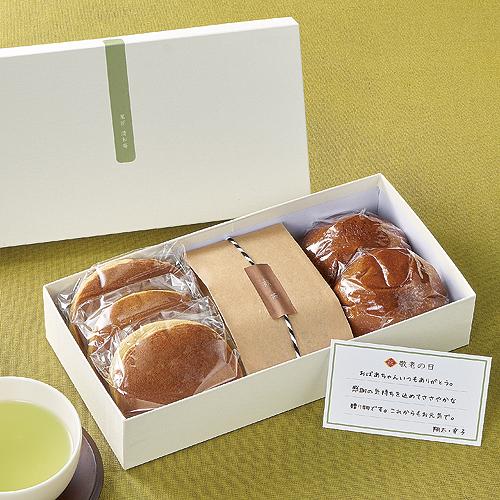 和風なお茶と菓子セットの敬老ギフト