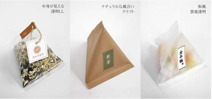 テトラ型 パッケージ お菓子