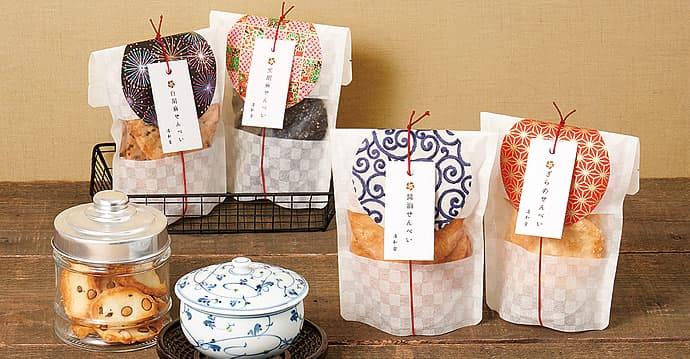 市松柄 市松模様 和紙 チャック付スタンド袋