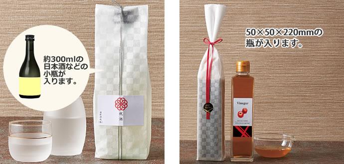市松 和紙 ラッピング 袋