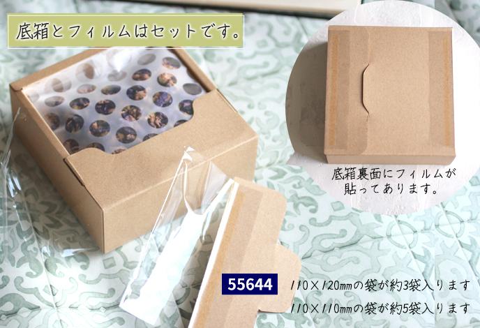 ギフトボックス プレゼント箱