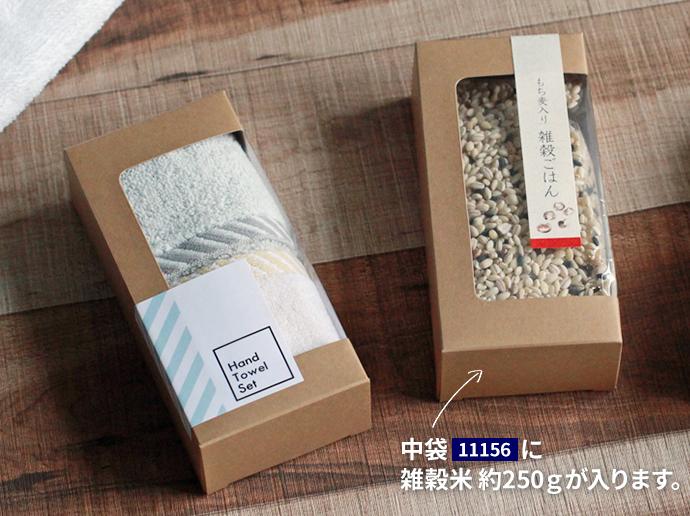 ハンドタオル 雑穀 パッケージ