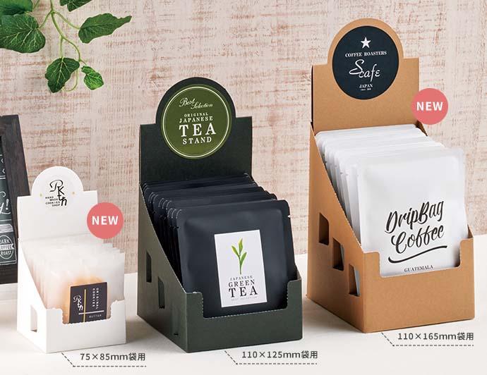 クッキー 日本茶 コーヒー ギフト箱 店舗 陳列 什器