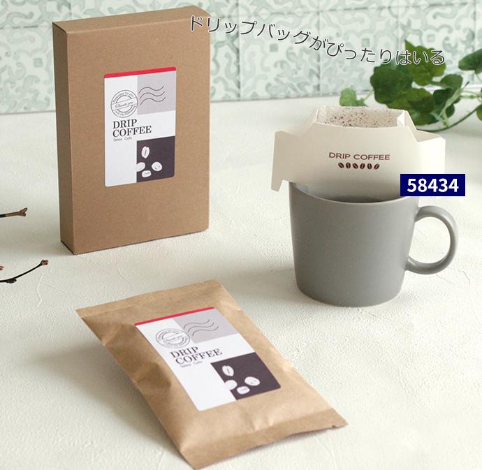 コーヒーガス抜きテープ 袋 ドリップ